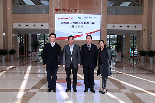 Mindray to Acquire a Controlling Stake in Shanghai Long Island