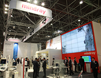 Mindray at Medica 2013