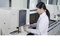 BC-5390 Auto Hematology Analyzer