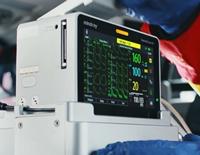 BeneVision N1- Tecnología y diseño en la palma de su mano'