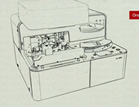 Sistema de imunoensaio por quimioluminescência CL-900i