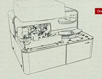 Système d'immunoanalyse par chimiluminescence CL-900i
