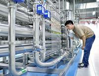 Fábrica de reagentes da Mindray - qualidade através da automação