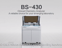 Mindray BS-430: a reliable choice for your emerging laboratory