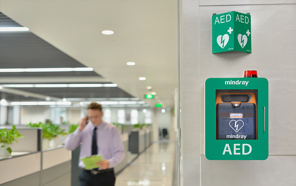 durable AED