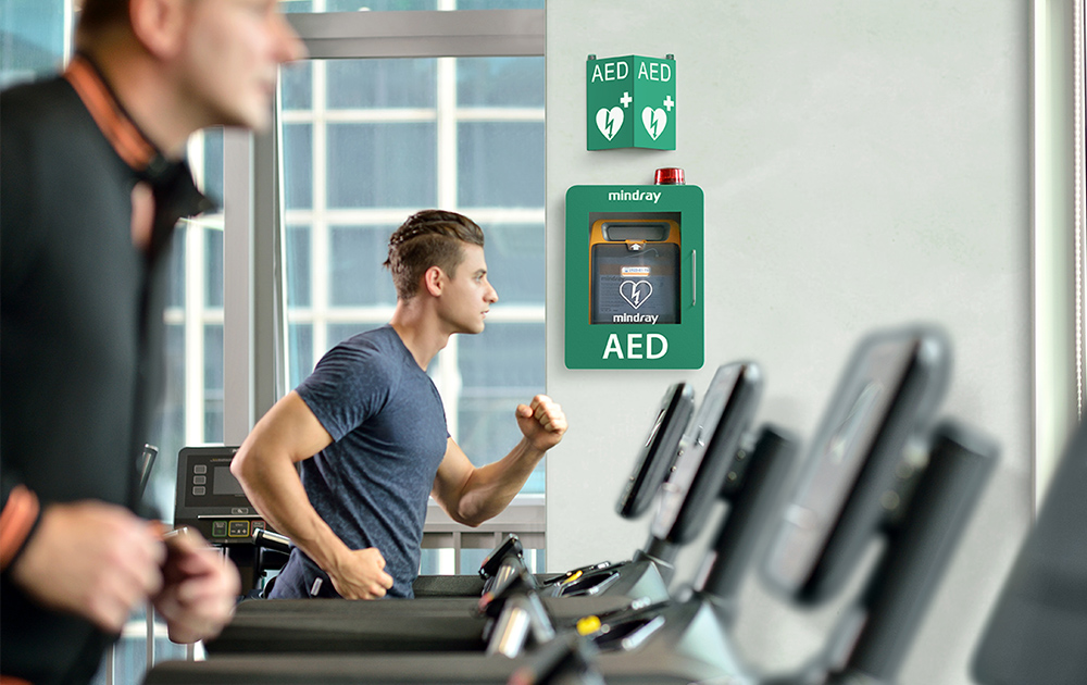 reliable AED