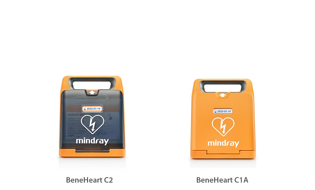 portable heart defibrillator